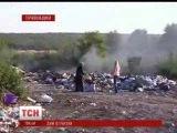 Жизнь людей по соседству со свалкой на Тернопольщине (август 2013)