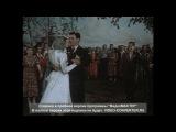 Свадьба с приданным