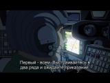 Стальная тревога! Новый рейд / Full Metal Panic! - 3 сезон 1 серия (Субтитры)