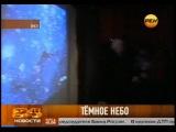 9.04.2013 г. Сюжет о проблемах с НТА в Омске